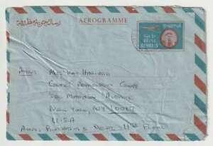 D2778 : 1971 Bahreïn D'Occasion 40 Fils Aérogramme, Unchecked