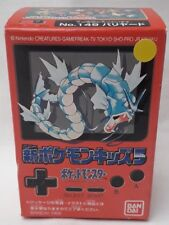 Figurine Pokémon Finger Puppets Random 1998 Bandai
