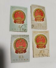 China 1959 纪68  used stamps complete set VF, pls See Pictures