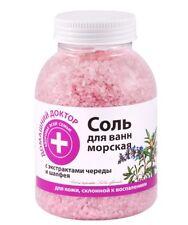 Bath sea Salt with Bidens tripartita and Sage Antiseptic 1000g Home Doctor 7904