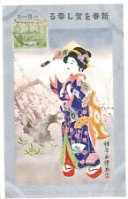 Japan,Geisha with Colorful Kimono,Used,Japan Stamp,c.1909