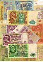 17 Banknotes of USSR, Russia. 1, 3, 5, 10, 25, 50, 100 rubles. 1961, 1991