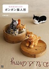 """NEW"" Pom Pom Cat Doll / Japanese Craft Book How to Make"