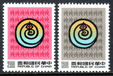 China Taiwan 2664-2665, MNH. New Year 1989. Lunar Year of the Snake, 1988