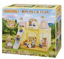 Sylvanian Families Baby Castle Nursery  (New in 2018)
