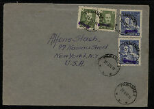 Poland  overprinted  stamps on cover  to US  1951    KL0512
