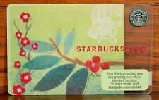 2007 STARBUCKS Gift Card: ARABICA...New With PIN Intact