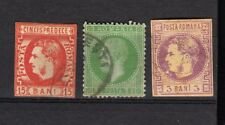 Romania stamps 3/15 bani used, #3 bani no gum (*)