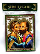 Apostels Peter and Paul consecrated Апостолы Петр и Павел освящена 10x12x1cm