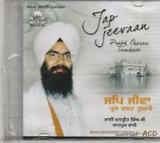 Jap Jeevaan By Bhai Manpreet Singh Ji Kanpuri  [Cd] Shabad Gurbani