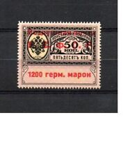 073. Russia 1922 Consular Airmail Overprint 1200m on 50K MNH