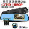 "HD Screen Dual Lens 4,3"" HD Auto Dashcam DVR Kamera Rückspiegel Recorder 1080P"