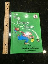 Dr. Seuss Berenstain Bears The Big Honey Hunt hardcover book #2