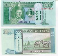MONGOLIA 10 TUGRIK 2014 P 62 UNC
