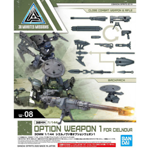 Bandai 30MM Option Weapon 1 Cielnova 1/144 30 Minutes Missions Model Kit