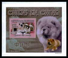 GUINEA EPREUVE DE LUXE CHINESICHE HUNDE CHINESE DOGS CHIENS DELUXE SHEET dr45
