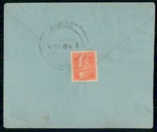 Mayfairstamps Nepal Crown Cover wwg_03039