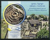 Israel Stamps 2019 MNH Bilateral Relations Vatican Architecture Flags 1v M/S