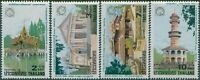 Thailand 1985 SG1205-1208 Thaipex Stamp Exhibition set MNH