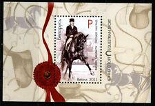 2011. Belarus. Equestrian Sport. S/sheet. MNH