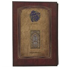 poetic book by Hafez Shirazi of Iran In 2 languages