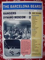 Rangers 3 Dynamo Moscow 2 - 1972 European Cup Winners Cup final - souvenir print