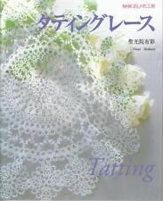 NHK TATTING LACE BOOK - Japanese Craft Book