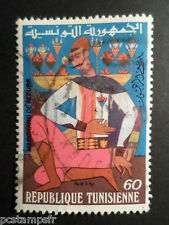 TUNISIE TUNISIA 1972, timbre 733, MARCHAND DE FLEURS, oblitéré, VF used STAMP
