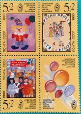 Russia (Soviet Union) USSR -1990 MNHOG Block of 3 stamps+label Lenin Kids Found