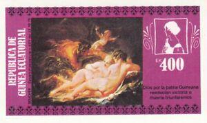 (89970) Equatorial Guinea MNH Art