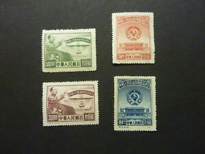 China 1950 C2 Commemorating CPPCC MNH