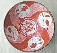 Japanese Kutani Ware Bowl Edo Period c. Early 19th C. 15 cm / 6 inches diameter