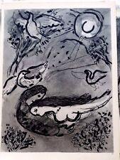 Marc Chagall offset lithograph Bible  paris maeght 1960 original 715 2 sided