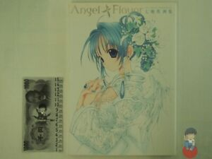Artbook - Aoi Nanase Illustrations Angel Flavor