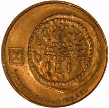 Ancient Widow's Widows Mite on Modern Israel Israeli Coin 5 Agorot NLM GreatGift