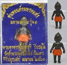 Magic Orange Mystery HOON PAYON LP Prasoot Thai Amulet Power Strong Talisman #2