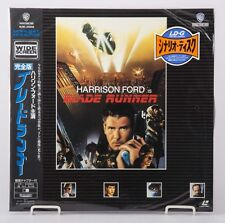 04506 F/S by AIR Mint Laserdisc BLADE RUNNER [NJWL-20008] w/OBI from Japan