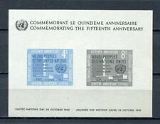 19890) UNITED NATIONS (New York) 1960 MNH** Nuovi** 15th of UNO S/S
