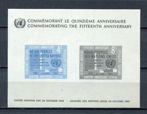 19890) United Nations (New York) 1960 MNH Neuf 15th Of ONE S/S