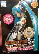 Hatsune-Miku 39'S (Live in Singapore 11/11/2011) ~ 1-DVD + 2-CD Set ~ Anime