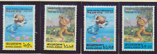 Bangladesh Stamps Scott #65 To 68, Mint Hinged, 1974 UPU