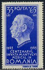 1944 Dr.Kretzulescu,Medical School,Teaching,Medicine, Romania,Mi.791,Mnh