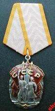 USSR Soviet Union Russian Collection Order of the Badge of Honour  COPY