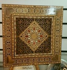 Handmade Engraved Syrian Inlaid Mosaic Wooden Jewellery Trinket Box 38x38 cm