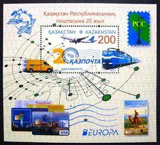 Kasachstan Kazakhstan 2013 Block 54 Post Eisenbahn CEPT UPU Postauto Kamel MNH