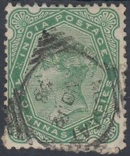 1898 India used in Muscat Oman 2a6p yellow-green SG# Z34 squared circle [sr3277]