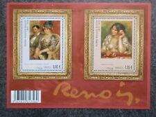 FRANCE timbre F 4406 RENOIR de 2009 neuf  ** en TBE lot BY47