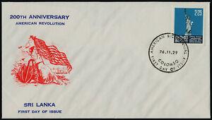 Sri Lanka 513 on Flag Cachet FDC - Statue of Liberty, Americal Bicentennial
