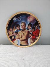 Star Trek 25th Anniversary Commemorative Plate