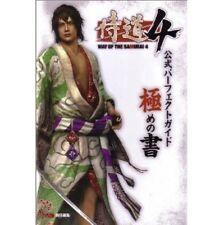Way of the Samurai 4 Kiwami no Sho official perfect guide book / PS3